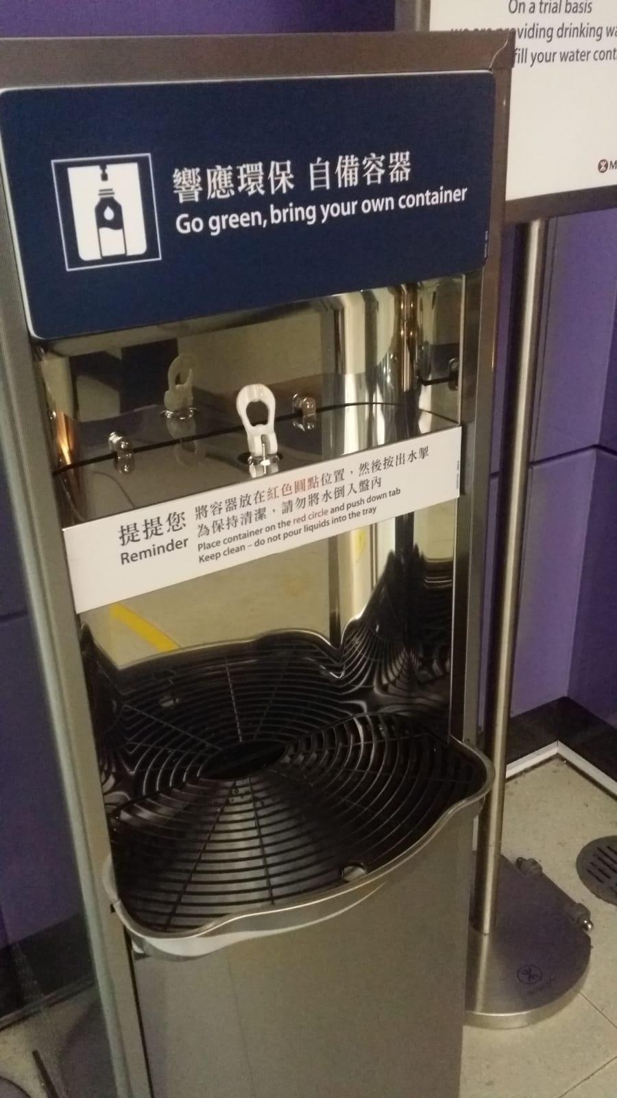 mtr refill water bottle hong kong