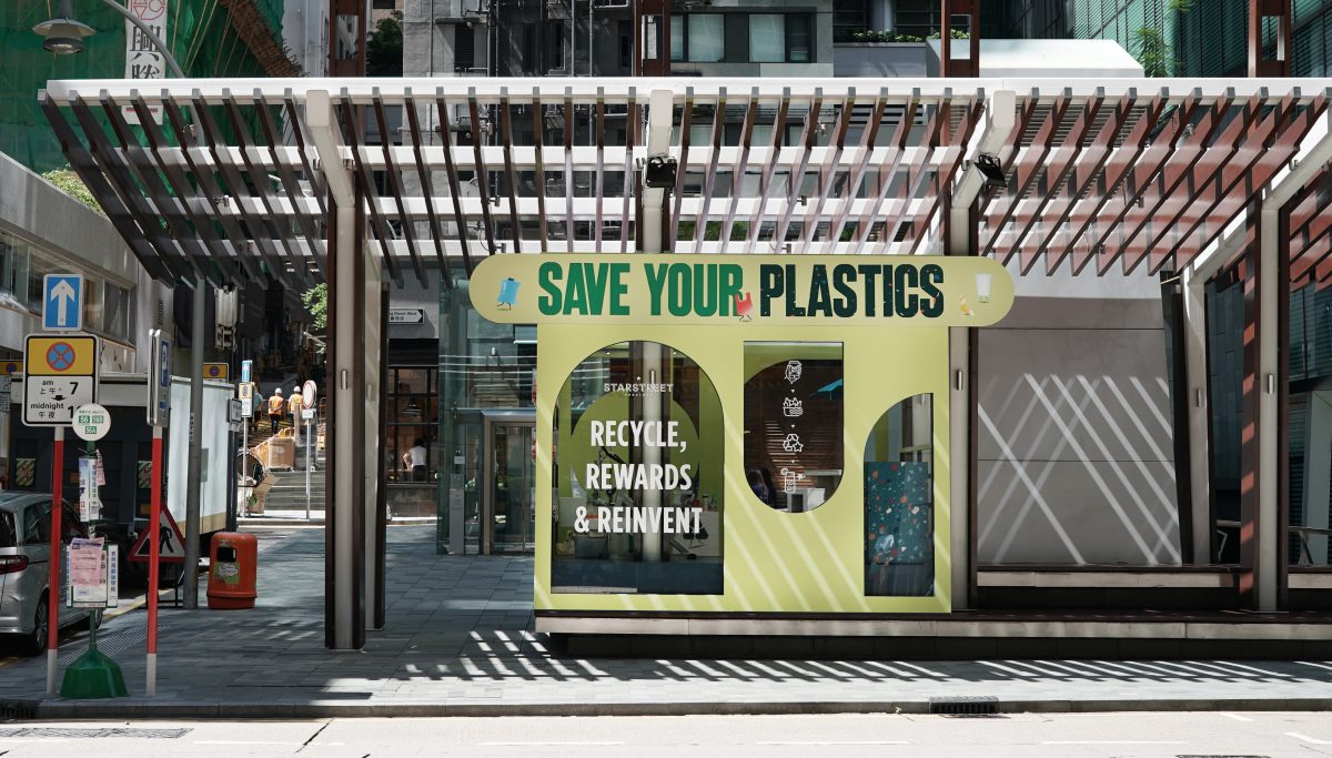 Starstreet Precinct Save Your Plastics_Recycling Station (2)