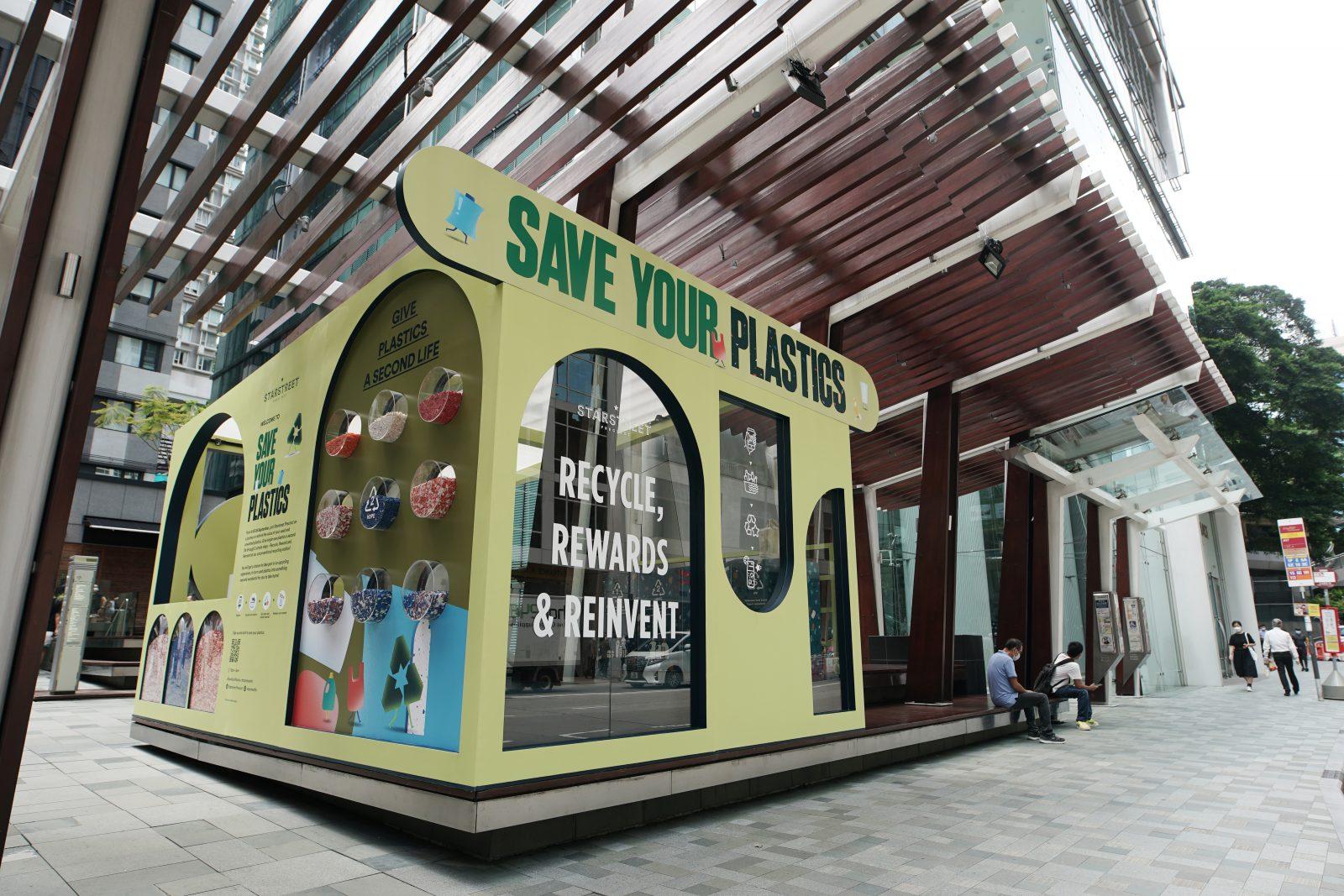 save your plastics recycling programme at starstreet precinct