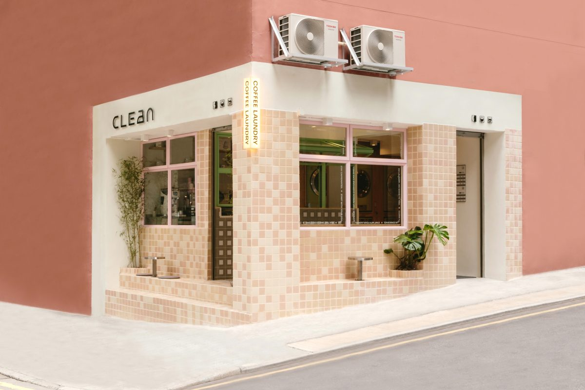 clean hk sustainable laundromat cafe
