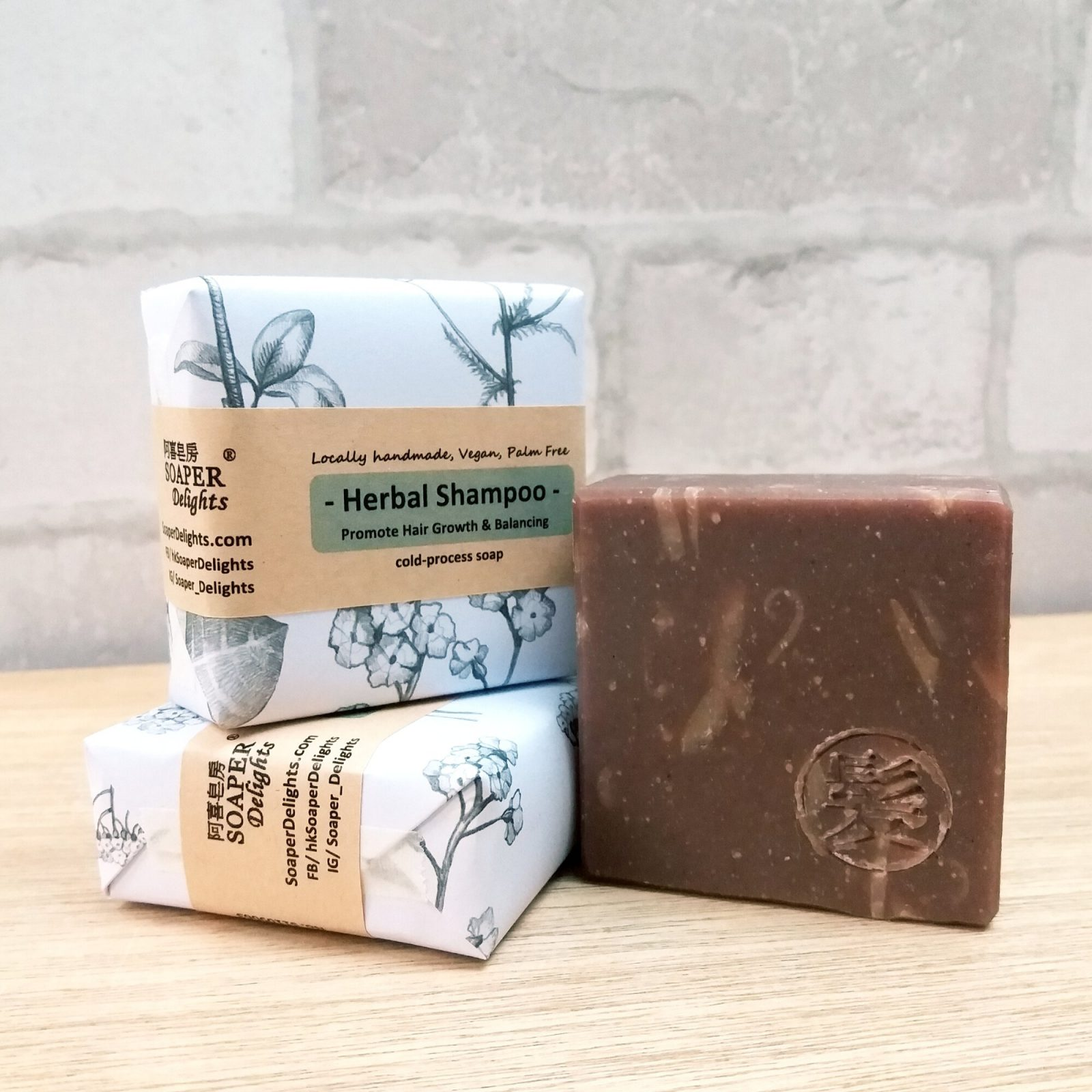 soaper delights sustainable shampoos